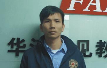 广州嵌入式java培训学员
